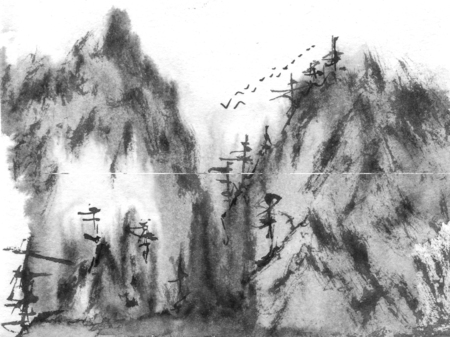 sumi e: Mountains in the fog. Watercolor painting. Monochrome. Illustration Chinese-style. Stock Photo