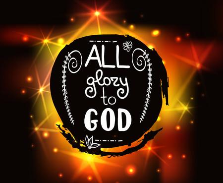 Toda la gloria a DIOS. Letras de la Biblia. Pincel de caligrafía. Ilustración de dibujo a mano. Palabras sobre Dios. Diseño vectorial.