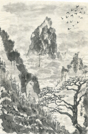 Mountain landscape in the fog. Chinese pine.  Watercolor and ink illustration in style sumi-e, u-sin, go-hua. Oriental traditional painting. Monochrome