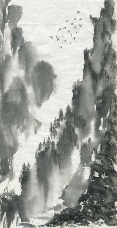 Mountain landscape in a fog .  Watercolor and ink illustration in style sumi-e, u-sin, go-hua. Oriental traditional painting. Monochrome