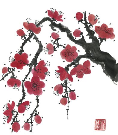 A branch of a blossoming sakura. Pink and red stylized flowers of plum mei and  wild cherry . Oriental traditional  illustration of tree in style sumi-e, go-hua,  u-sin. Stylized print with hieroglyphs. Imagens