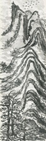 Chinese pines and mountain landscape in a fog .  Watercolor and ink illustration in style sumi-e, u-sin, go-hua. Oriental traditional painting. Monochrome Imagens