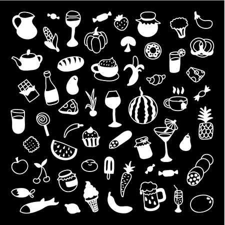Set of 60 white icons of different types of cookware on black background. Vector illustration for your cute design.