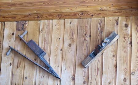 memorabilia: memorabilia tools beam