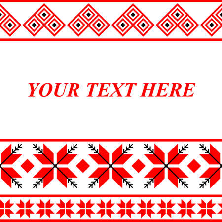 Red bulgarian balkan traditional embroidery banner for your text