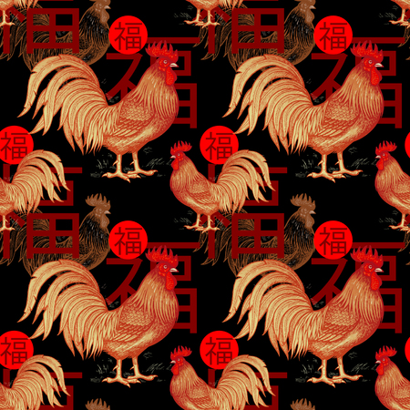 Fiery roosters and hieroglyph happiness on a black background. seamless pattern. Illustration for calendars, paper, present package, gift wrapping, corporate identity. Chinese symbol 2017.