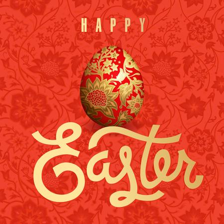 """Cartão de Páscoa com ovo de Páscoa realista e a inscrição """"feliz Páscoa"""". Padrões florais. Folha de ouro e cor vermelha. Arte de ilustração vetorial. Design festivo. Foto de archivo - 93410791"""