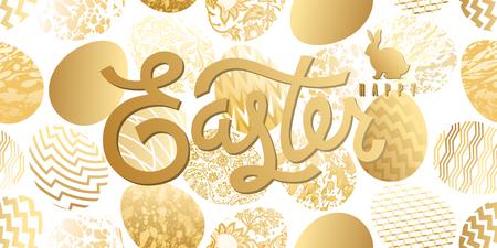 Easter eggs seamless pattern, lettering Illustration
