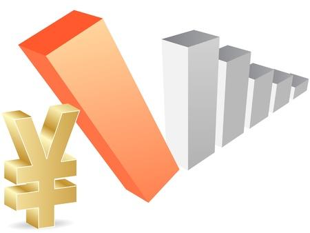 yen evolution  Stock Vector - 10287707