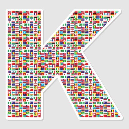 grammar school: letter k