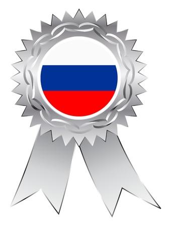 awards ceremony: silver metal