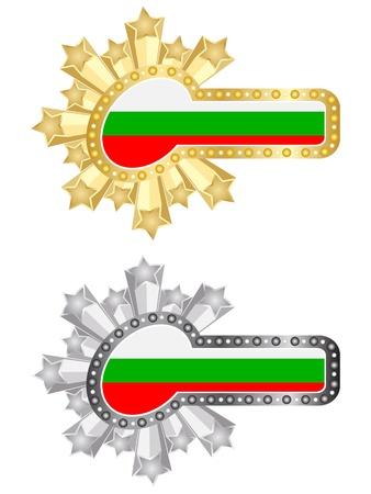 bulgaria flag banner  Vector