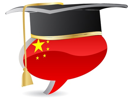 commencement: chinesegraduation Illustration