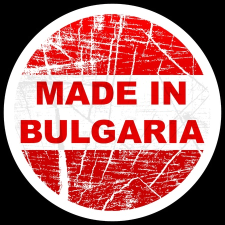 made in bulgaria Illustration