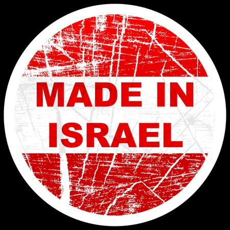 made in israel Stock Vector - 10471698