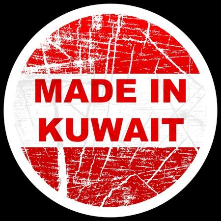 kuwait: made in kuwait