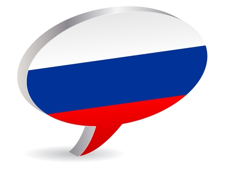 discussion forum: flag of russia