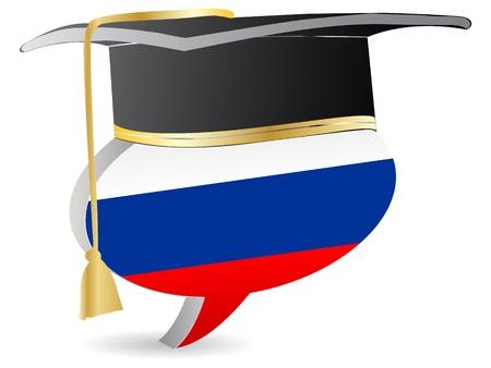 russian graduation Stock Vector - 10471055