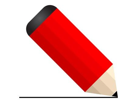poet: pencil icon vector illustration