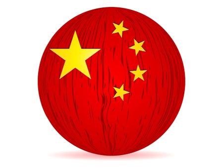 flag of china  Vector