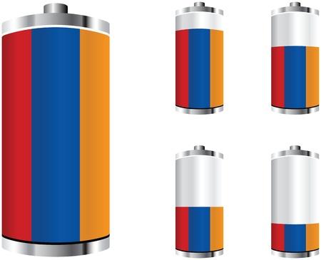 armenian: armenian battery Illustration
