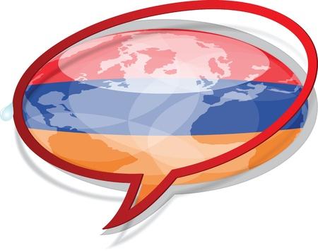 chat icon - armenia flag Stock Vector - 15808960