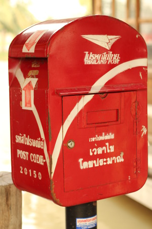 thailand postbox Editorial