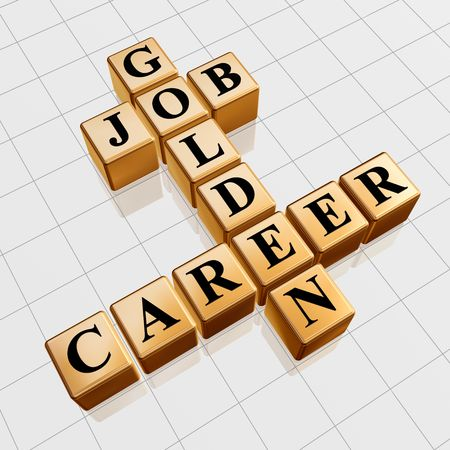 careerist: 3d gold boxes with text - golden job, career, crossword Stock Photo