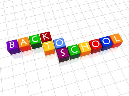 preschool classroom: 3d colour cubes with white letters with text - back to school Stock Photo