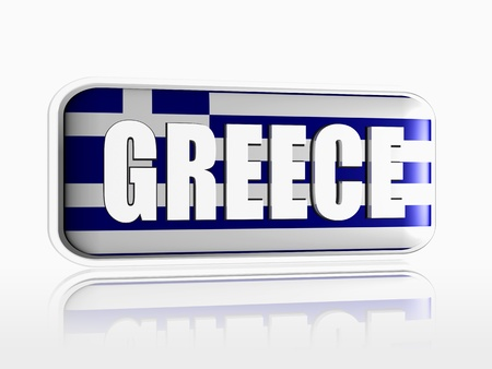 Greek flag 3d banner with white text Stock Photo - 13876246