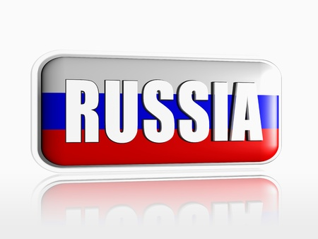 Russian flag 3d banner with white text photo
