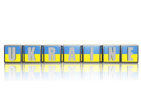 Isolated 3d boxes with Ukrainian flag with reflection Stock Photo - 13876237