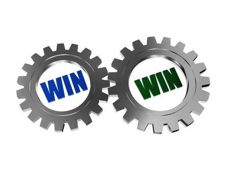 win win - words in 3d silver grey gearwheels, business concept