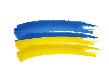independency: Ukrainian flag - isolated hand drawn illustration banner