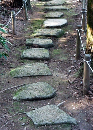 The stone pavement of a mountain path  Stock Photo
