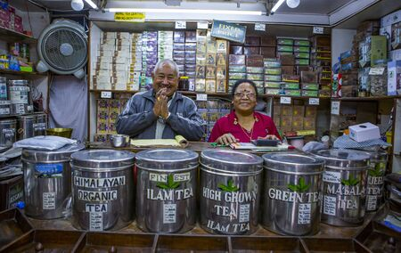 Kathandu, Nepal-November 03,2017: