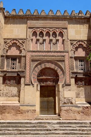 One of the Mezquita entrance, in Cordoba, Spain