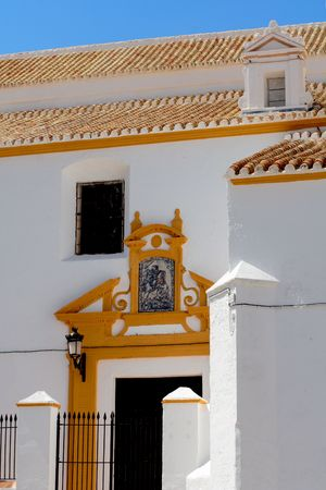 A typical white church in Andalousia, Spain