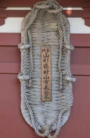 Giant Waraji sandal, used as a charm to ward off evil at Hozomon Gate, Treasure-House Gate, Sensoji Temple, Asakusa, Japan,