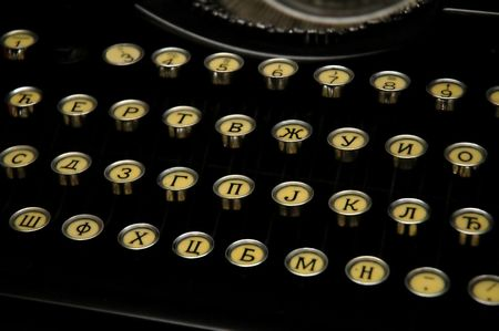 Enigma was a WWII German encryption device. This is a regular typewriting machine, with cyrilic keyboard layout. Stock Photo - 347359