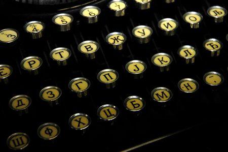 An onld typewriter Stock Photo - 398594