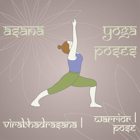 virabhadrasana: Virabhadrasana I. Warrior I pose.