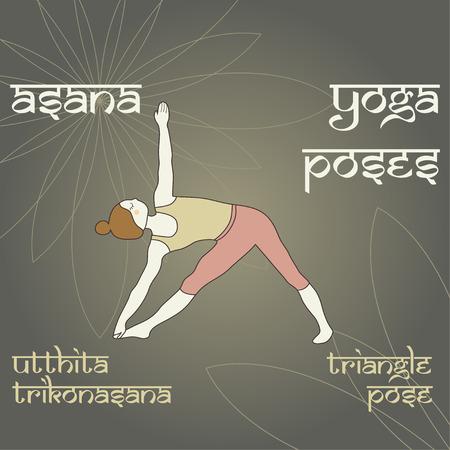 trikonasana: Utthita Trikonasana. Triangle Pose. Asana. Yoga poses.