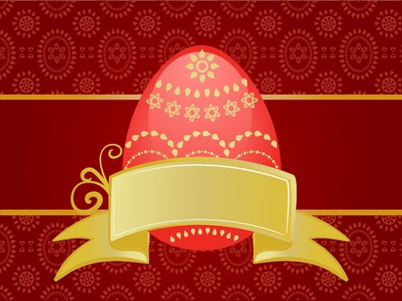 Easter card template with chocolate background and red egg Stock Vector - 6520371