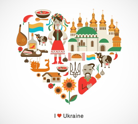 borscht: Ukraine love - heart with icons, graphic elements and symbols Stock Photo