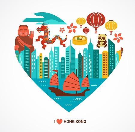 mimari ve binalar: Hong Kong aşk arka plan ve vektör illüstrasyon Çizim