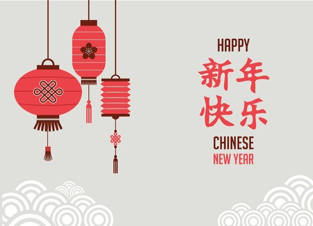 chinese symbol: Chinese New Year background with lanterns - vector illustration