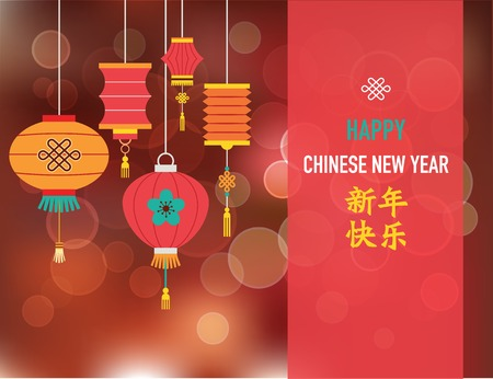 happy new year banner: Chinese New Year background with lanterns - vector illustration