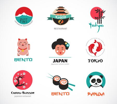 arbol de cerezo: Alimentos y sushi iconos japoneses, diseño del menú, elementos