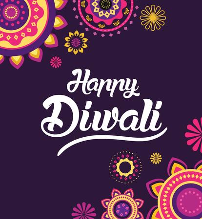 Happy diwali greeting card for hindu community indian festival happy diwali greeting card for hindu community indian festival background illustration stock vector m4hsunfo